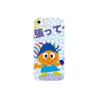 クレコちゃんの応援グッズ Smartphone cases