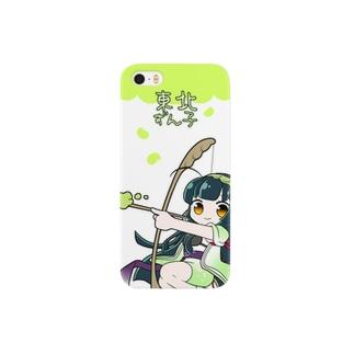 東北ずん子ずんだアロー(アップ) Smartphone cases