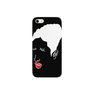 GAL Smartphone cases