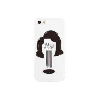 パッ Smartphone cases
