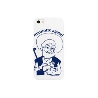 mamotte agetai Smartphone cases