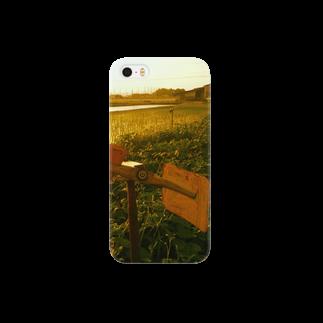 Tadakuni TaniのHyper Future Smartphone cases