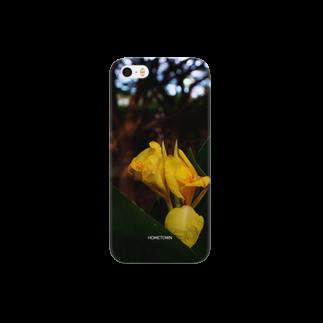 りゅの08/11 黄カンナ HOMETOWN Smartphone cases