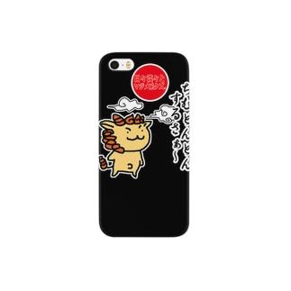 ハイサイ!シーサー(^^) Smartphone cases