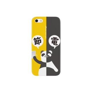 節電パンダ Smartphone cases