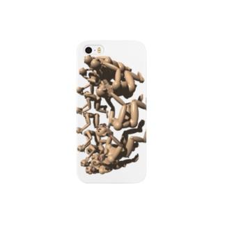 神、自ら御身を創り給う Smartphone cases