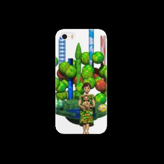 セビリヤの怒髪師のMother,Nature,Son&Green  Smartphone cases