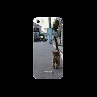 りゅの08/17 ニャー5 HOMETOWN スマートフォンケース