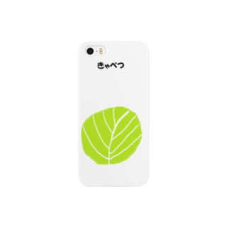 四文字でおもしろいこというbotのきゃべつ Smartphone cases