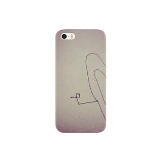 ashi。 Smartphone cases