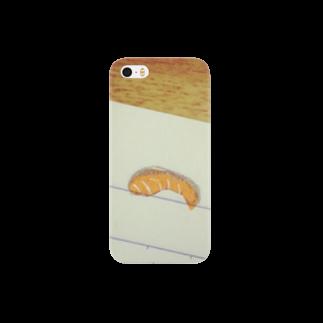 いしかわの鮭の切り身 Smartphone cases
