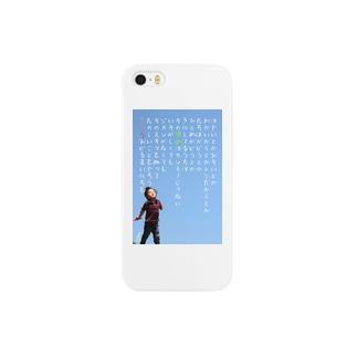 こころ Smartphone cases