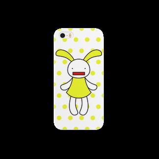 げんちょうの黄色 スマートフォンケース