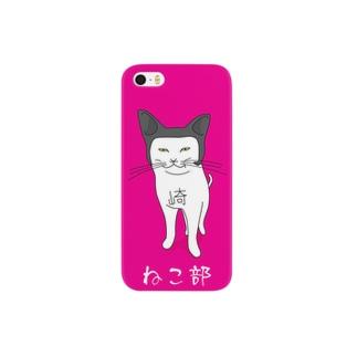 オカニャえもんiPhoneケース Smartphone cases