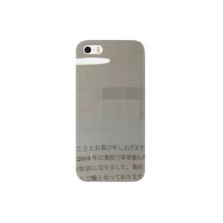 H山文書 Smartphone cases