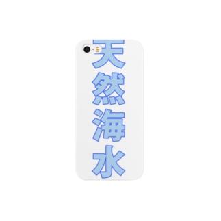 漢字T「天然海水」_ルリカブルー Smartphone cases