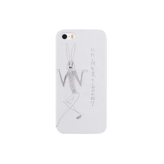 チャッピー Smartphone cases