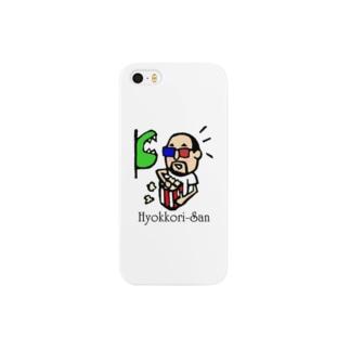 シアターひょっこりさん Smartphone cases