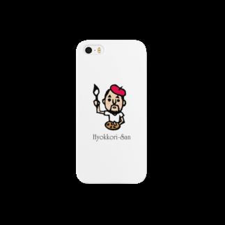 hankoholic TMKのお絵かきひょっこりさん Smartphone cases