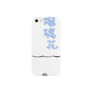 001_ルリカ★iPhoneボトルアクア Smartphone cases