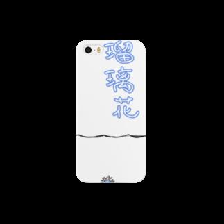 水飼 瓶魚の001_ルリカ★iPhoneボトルアクア Smartphone cases
