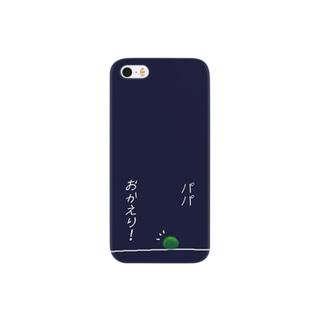 「パパ、おかえり!」002_マリモS タンクブラック Smartphone cases