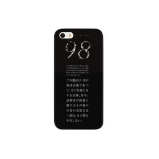 98 Smartphone cases