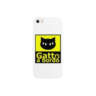 猫が車に乗ってます Smartphone cases