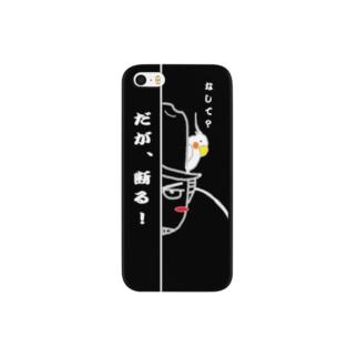 オヤジとインコのつぶやき Smartphone cases