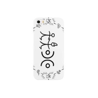 トンパ文字「阿部」 Smartphone cases