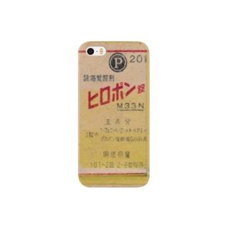 iPhone 5s/5, iPhone 8/7用 スマートフォンケース