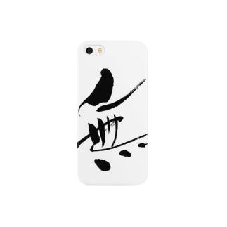無 Smartphone cases