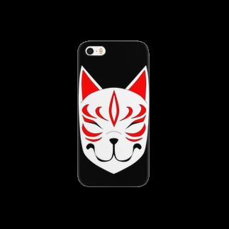 花宮 白のにんまり狐面 Smartphone cases