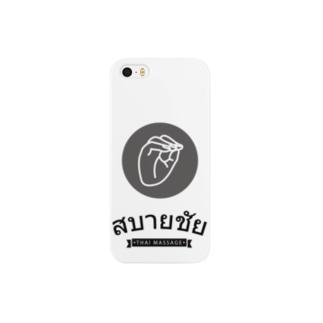 สบายชัย(サバイチャイ) Smartphone cases