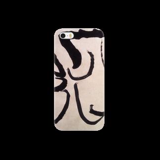 shoushozakkaの月光 Smartphone cases