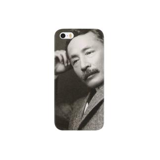 夏目漱石 Smartphone cases
