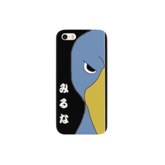 ハシビロコウのつぶやき Smartphone cases