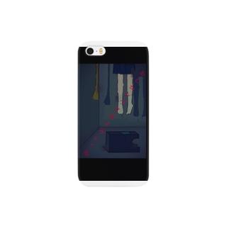 君のせい Smartphone cases