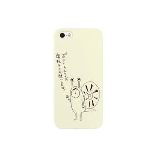 DENDEN[NO!SALT] Smartphone cases