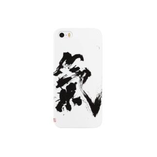 氣 Smartphone cases