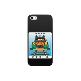 猫と鉄道と車 Ctype Smartphone cases