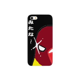 みたな~ボタンインコ Smartphone cases