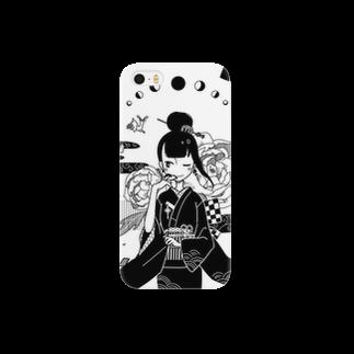 一束の花札 Smartphone cases
