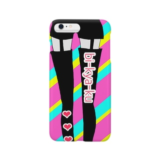 bi-kya-ku with boots Smartphone cases