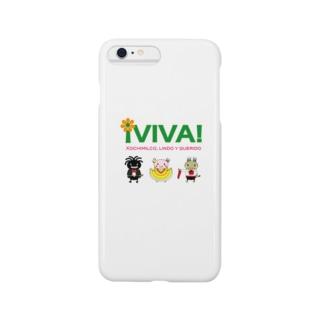 Xochimilkids ビバ・ソチミルコ! Smartphone cases