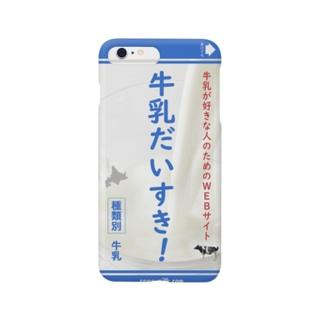 牛乳だいすき!iphone6-plus用 スマートフォンケース