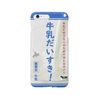 牛乳だいすき!iphone6-plus用 Smartphone cases