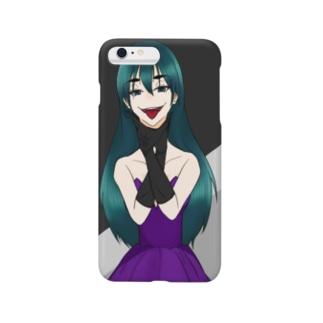 花宮真♀ Smartphone cases