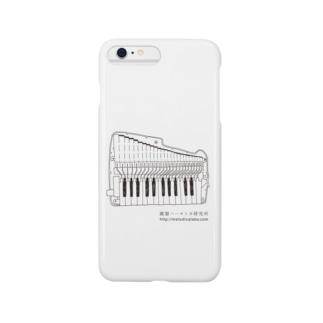 アンデスマホケース(鍵盤ハーモニカ研究所オリジナルグッズ) Smartphone cases