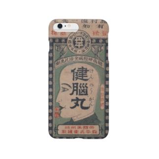 健脳丸 Smartphone cases